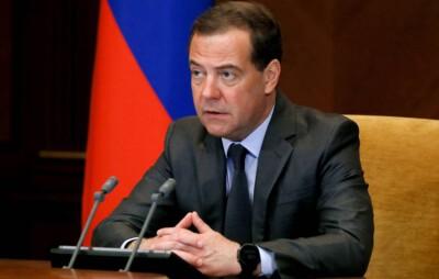 Situasi Di Afghanistan Mengancam Rusia Dengan Babak Baru Krisis Migrasi, Kata Mantan PM